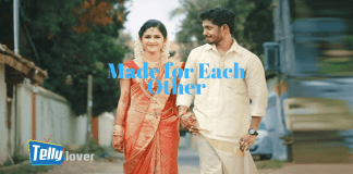 Made for each other update Wednesday 8 January 2020
