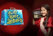 Kulfi the singing Star update 27 February 2020 starlife