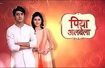 Deception update Saturday 29 February 2020 zee world