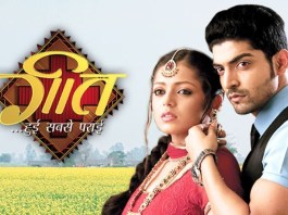 Geet Teasers March 2020 on starlife