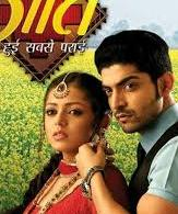 Geet tuesday 10th march 2020 update starlife