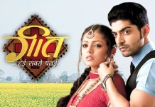 Geet update sunday 5 April 2020 on starlife