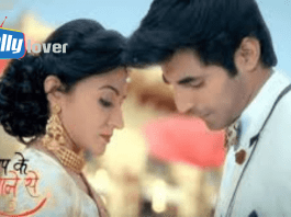 Age Is Just a Number Zee world Full story, plot summary, Teasers, Casts