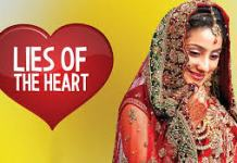 Lies of the Heart June Teasers 2020 on zee world