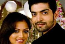 Geet update Saturday 27 June 2020