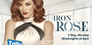 Iron Rose 2 June Teasers 2020 on Telemundo