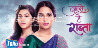 There's a connection with you Zee world Full story, Plot Summary, Teasers, Casts
