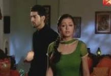 Geet update Monday 6th July 2020 on starlife