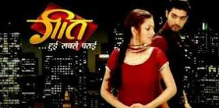 Geet update Tuesday 14 July 2020 on starlife