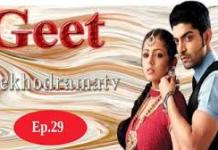 Geet update Wednesday 8th July 2020 on starlife