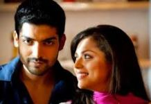 Geet update thursday 9th July 2020 on starlife