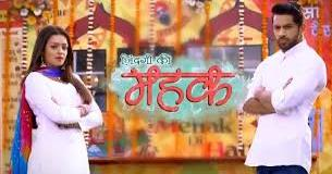 Mehek update Monday 27th July 2020 on zee world