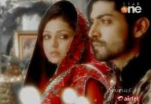 Geet update thursday 6 August 2020 on starlife