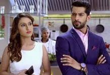 Mehek update Tuesday 4 August 2020 on zee world