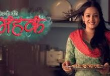 Mehek update thursday 6 August 2020 on zee world