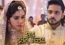 Zara's Nikah update wednesday 12th August 2020 on zee world