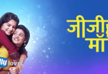 Jiji Maa update Friday 1st October 2020 on Adom TV