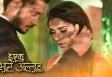 Zara's Nikah update Tuesday 12 January 2021 on Zee World