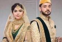 Zara's Nikah update Monday 15 February 2021 On Zee World
