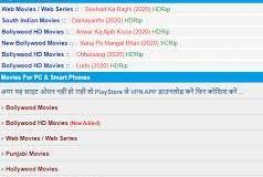 RdxNet Download Live TV, Online Movies & MP3 Songs