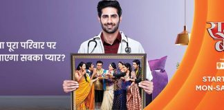 The Good Son update Tuesday 15th June 2021 Zee world