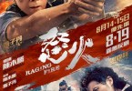 Download MP4 _ Raging Fire (2021) [Chinese] Full Movie