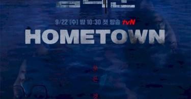 Hometown Season 1 Episode 4