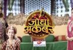 Jodha Akbar update Sunday 24 October 2021 On Zee world