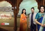 Perfect Husband update Friday 29 October 2021 On Zee world