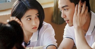 Upcoming (2021) [Chinese] MP4 Download