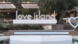 love island logo