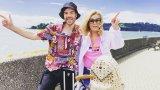 Beverley Callard and Jordan North travel series