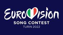 eurovision 2022 logo