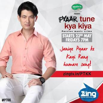Meiyang Chang - Host of PTKK