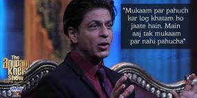 SRK's philosophy on not reaching the zenith