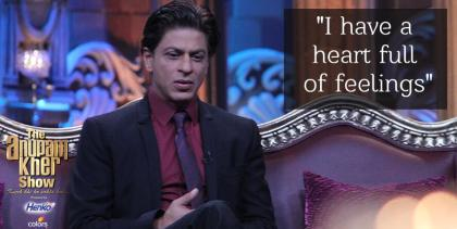 SRK is emotional inside