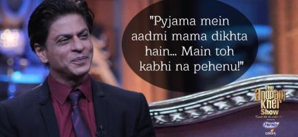 SRK is not fond of wearing Pyjamas