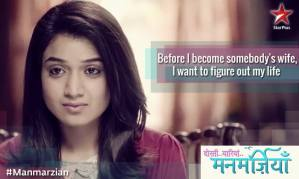 Manmarzian   , new show from Star Plus, starts 13th April 2015