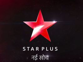 Star Plus Quick Sneak peek of Top 2 Prime Hits