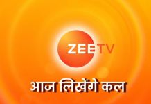 Zee Highlights Tonight 17th July 2019