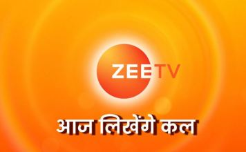 Zee Highlights Tonight 17th July 2019