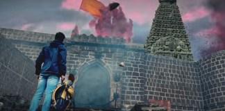 Indra divine proclamation Kaal Bhairav