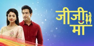 Jiji Maa: Suyash to conceal his critical illness