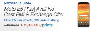 Motorola E5 Plus now available at Amazon India