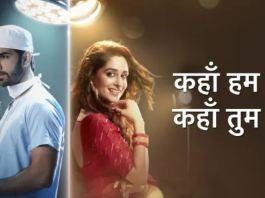 Star Plus Kahaan Hum Kahaan Tum Sonakshi's new trouble
