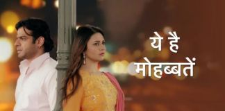 Yeh Hai Mohabbatein Major track change 25th June 2019 Ishita doesn't leave a chance to remind Sahil his crimes. Sahil gets terrified thinking he will lose his son. Shaina begs Bhallas not to punish her s