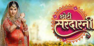 Choti Sardarni Colors Meher Sarabjeet Confusion twists