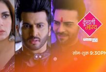 Tellyreviews Top 7 Telly Spoilers Combo