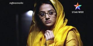 Sufiyana Pyaar brings revenge track between Shah sisters