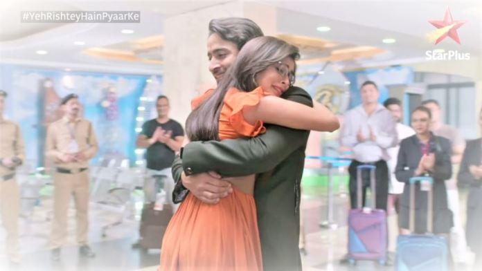 Rishtey Pyaar Ke Mishbir Engagement twists